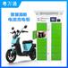 北京電動自行車電池充電柜智慧消防讓社區充電安全無憂