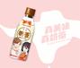 王老吉咖啡奶茶品牌自帶流量,營養豐富!