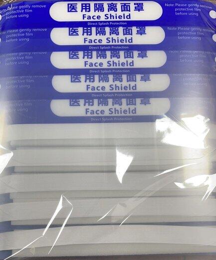 桂林面罩廠家電話