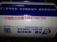 郑州装修地面保护膜