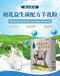 暢哺羊奶粉陜西特產羊奶不含糖益生菌中老年適用300g罐裝