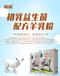暢哺初乳益生菌配方羊奶粉陜西羊奶粉工廠廠家oem代加工