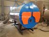 大康鍋爐1噸臥式燃氣熱水鍋爐CWNS0.7-95/70-YQ