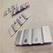 電池鋁軟連接導電件廠家加工定制鋁箔激光焊接工藝