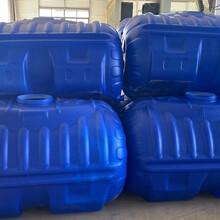泉州塑料化糞池生產廠家、價格、批發圖片
