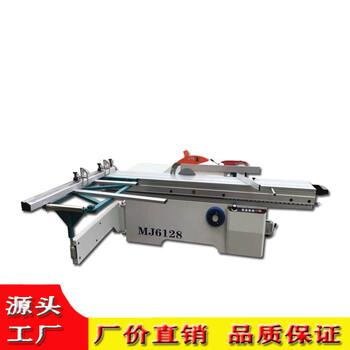 厂家生产木工机械45度推台锯90度裁板锯精密锯圆棒导轨木工台锯