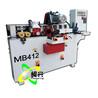 四面刨木工机械必威电竞在线MB412木线机重型高速精密刨床台刨小型四轴刨