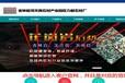 精華版發財貓網絡發布信息技術系統軟件萬詞發布