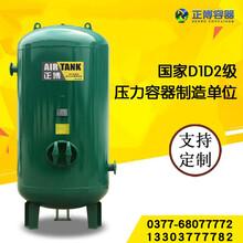 河南储气罐-河南空压机储气罐-河南省储气罐图片