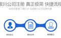 银川代理记账报税注册公司工商变更审计报告