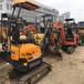 個人急售二手小松130挖掘機