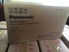 Panasonic松下蓄電池LC-P012電池型號規格
