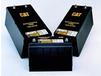 美國CAT卡特蓄電池153-5690高輸出