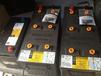 美國MOXEE蓄電池太陽能系列