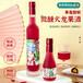女人嬌火龍果酒,5%vol,三種規格可選,火龍果果味露酒