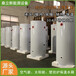 空氣能水箱-認準桑立斯品牌-家用空氣能緩沖水箱