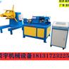 送料器板数控600剪板机送料剪断校平一体机流水线设备