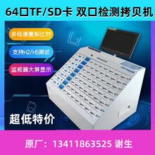 TF卡/SD卡拷貝機臺灣原廠圖片