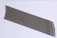 美國SMC超合金INCONELC-276鎳基焊絲焊條原裝進口