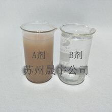 喷漆污水AB剂,油漆污水处理AB剂厂家,价格