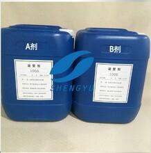 江苏漆雾凝聚剂AB剂供应厂家,AB剂生产厂家图片