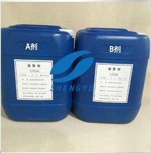 江苏漆雾凝聚剂AB剂供应厂家,AB剂生产厂家