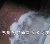 油漆污水漆雾凝聚剂ab剂_漆雾凝聚剂生产厂家