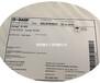 zetag8165,水處理絮凝劑巴斯夫
