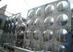 304不銹鋼焊接式水箱