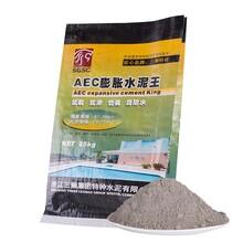 膨胀水泥膨胀水泥品牌/图片/价格_膨胀水泥批发图片
