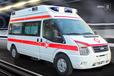 莆田转院救护车怎么找救护车电话
