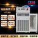 廣冷銳達廠家工業特種高溫空調行車高溫空調軋鋼廠空調