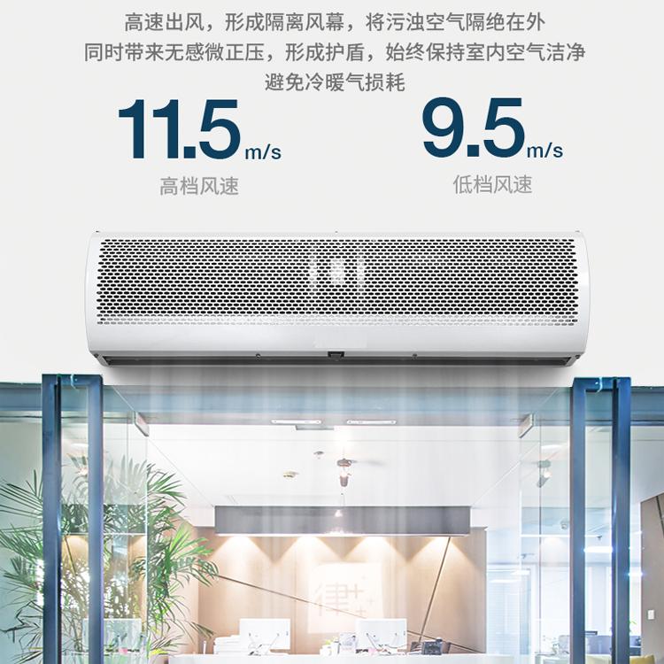 钻石牌风幕机FM-125-12酒店超市大风量风幕机空气幕