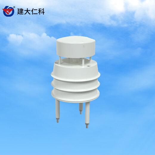 小型超声波气象站风向监测设备