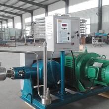 北方二氧化碳液体泵二氧化碳增压泵液体二氧化碳泵生产厂图片