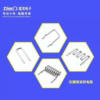 深圳康銅毫歐電阻廠家采樣電阻1.21510毫歐功率電阻