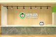 山東泰安火鍋燒烤食材超市食材店招商加盟
