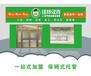 遼寧阜新火鍋燒烤食材超市食材店加盟招商