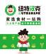 佳木斯市火鍋燒烤食材超市食材店招商加盟