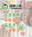 大慶市火鍋食材超市加盟項目食材店招商加盟