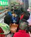 遼寧沈陽火鍋燒烤食材超市食材店招商加盟
