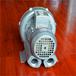 全風TWYX高壓風機旋渦式氣泵曝氣風機低噪音風泵,吹吸兩用風機
