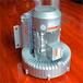 全風TWYX防爆風機,供應高壓風機旋渦式氣泵曝氣風機低噪音風泵價格實惠
