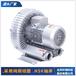 高壓上料漩渦鼓風機XGB工業污水曝氣旋渦式氣泵