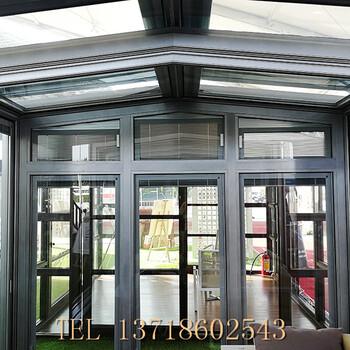封阳台设计师如何设计北京阳光房露台阳光房采光顶阳光房