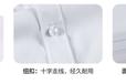 柳州時尚襯衫設計合理,職業裝