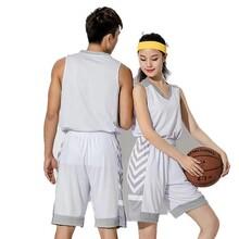 桂林生產球類服裝信譽保證,足球服圖片