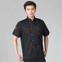 桂林供应厨师服装样式优雅,厨房工作服图片