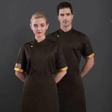百色时尚厨师服装售后保障,厨师工作服图片