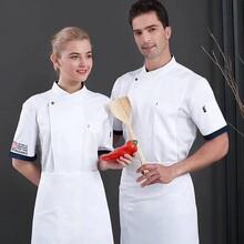 大褂厨房工作服,南宁不起皱厨师服装价格实惠图片